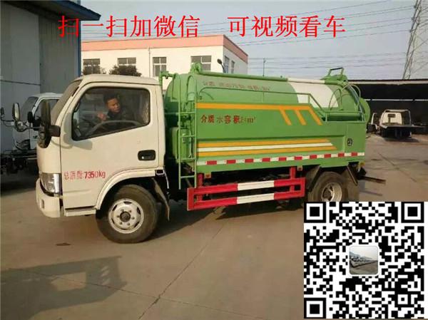 哪里有生产疏通车的厂家安庆市