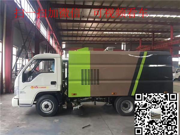 天津市河东区微型消防车