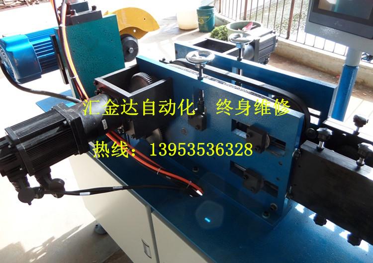 杭州邦迪管无屑开料机 邦迪管无屑开料机生产厂家