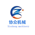 山東協眾機械科技有限公司
