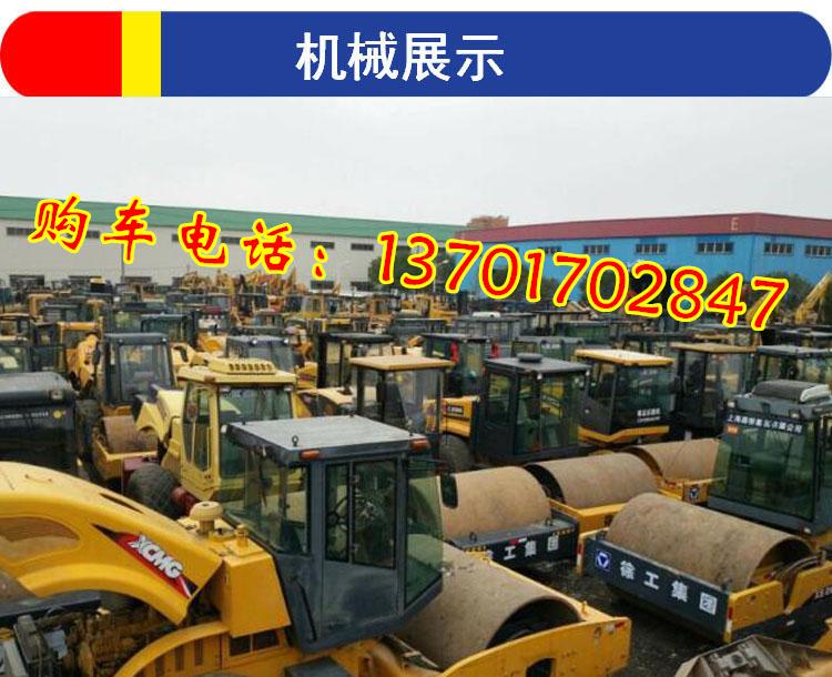本地二手柳工21/24吨三钢轮压路机买卖/价格