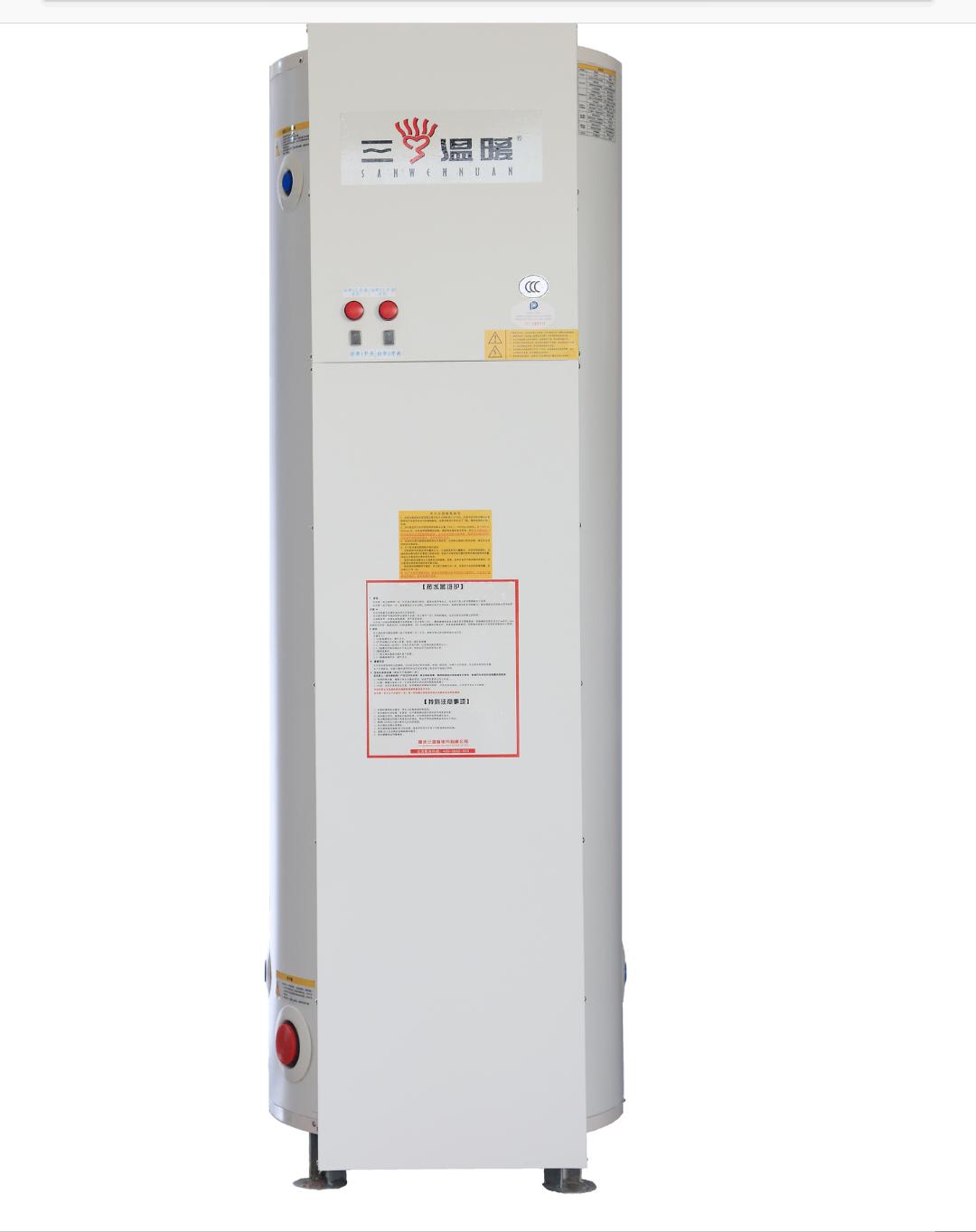 雄安新区美容美发专用电热水器首选三温暖   大功率大容积 节能环保