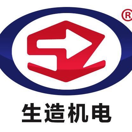 上海生造机电设备万博manbetx客户端地址