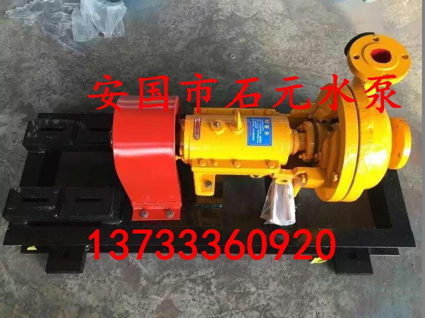 石元牌200ZJ-A70渣浆泵_200ZJ-A70渣浆泵叶轮