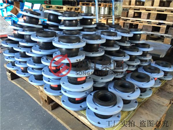 江西抚州广昌县水泵橡胶接头QMEI