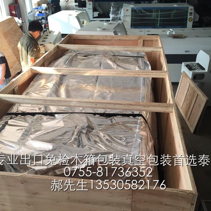 长安附近大型设备木箱包装加工厂
