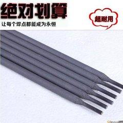 芜湖D707/D988/D698/D708/D256/TDM-8碳化钨耐磨焊条