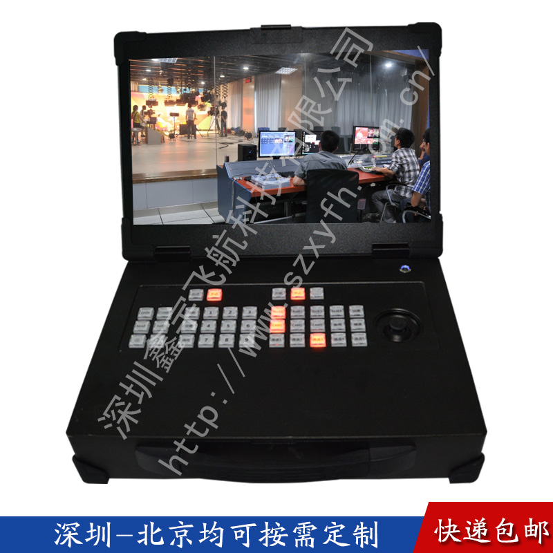 15寸導播機機箱無鍵盤定做設計視頻采集工業便攜機軍工電腦便攜式