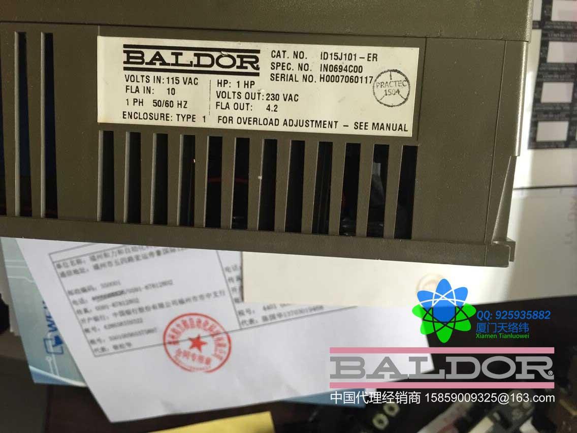 "NEW BODINE 1//2 HP ELECTRIC AC MOTOR 230//460 VAC 3 PHASE 1400//1700 RPM 5//8/"" DIA"