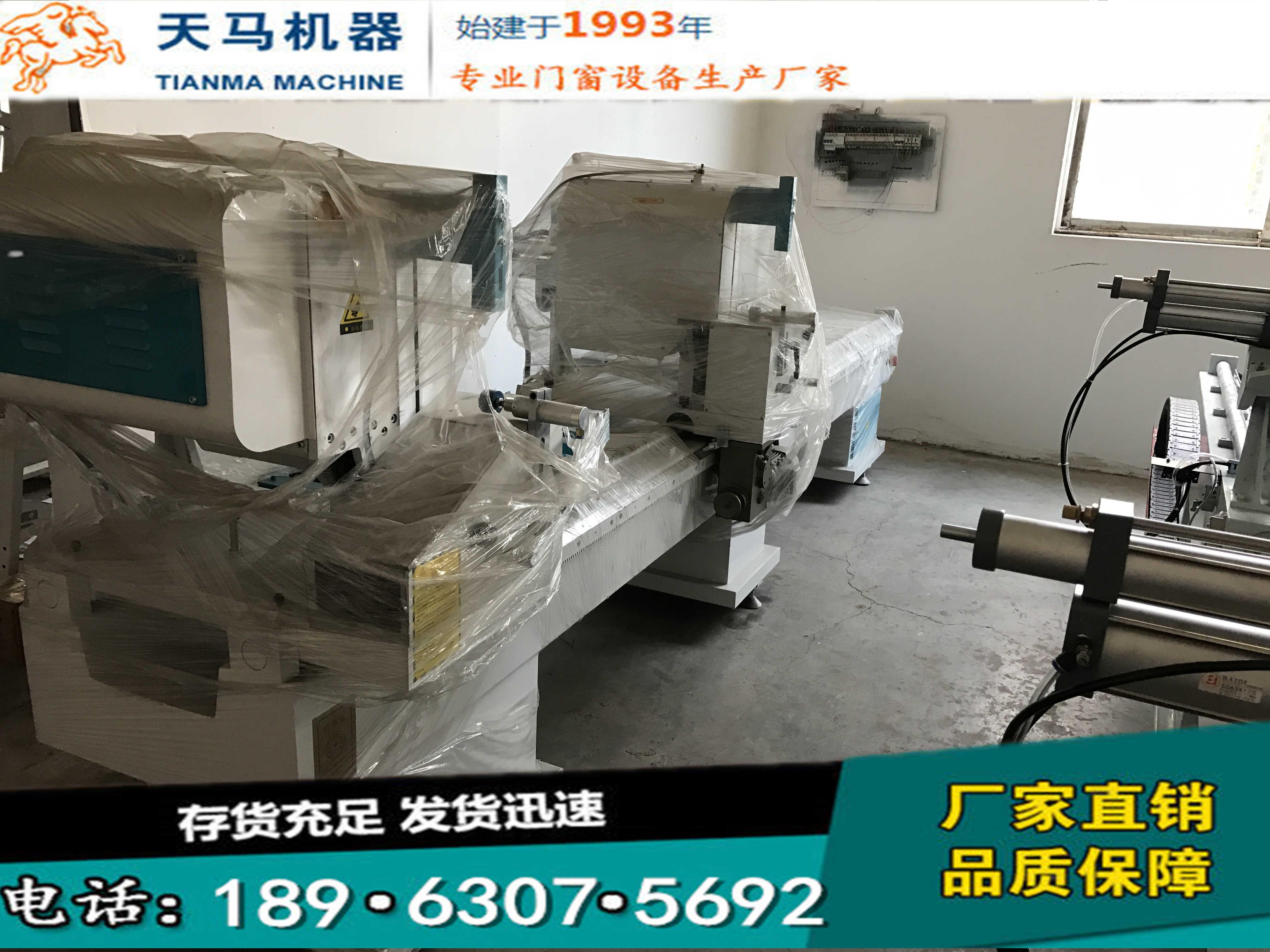 北京做高档断桥门窗用的机械设备厂家报价