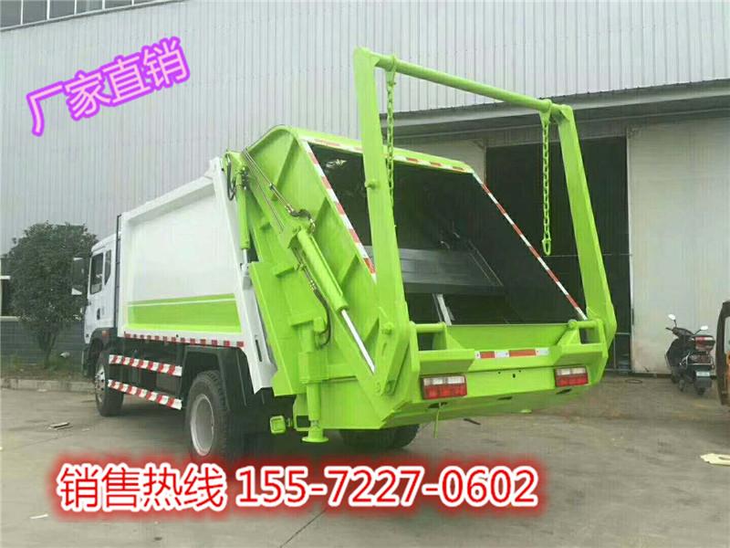 蓝牌8方垃圾压缩车厂家订购价 10方后装式垃圾车报价表
