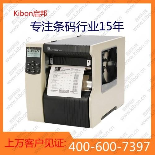 东营供应Zebra GT800打印机联系电话√咨询18017577867