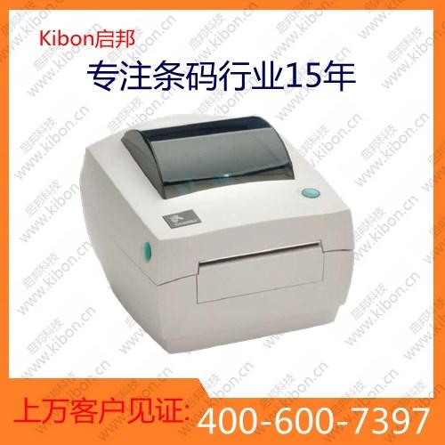 百色供应Zebra GX430T打印机总代理一级代理√咨询18017577867