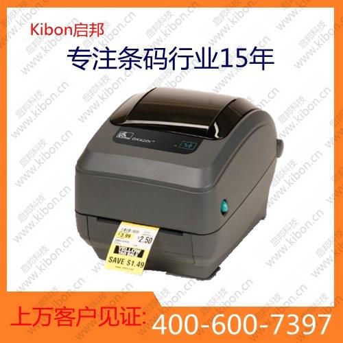 丽江供应Zebra ZD420-HC打印机价格√咨询18017577867