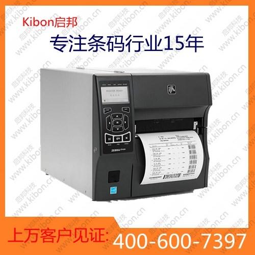 赣州供应Zebra ZT420打印机总代理一级代理√咨询18017577867