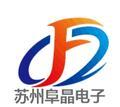苏州阜晶电子科技365bet平台官网_365体育投注网络娱乐_365体育投注开户官网