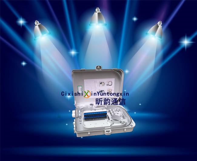 塑料壁挂式24芯电信款光纤分纤箱