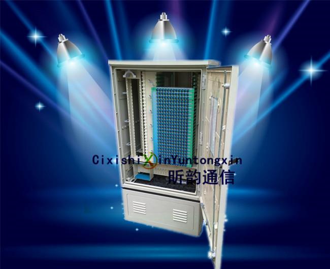 供应SMC288芯光缆交接箱