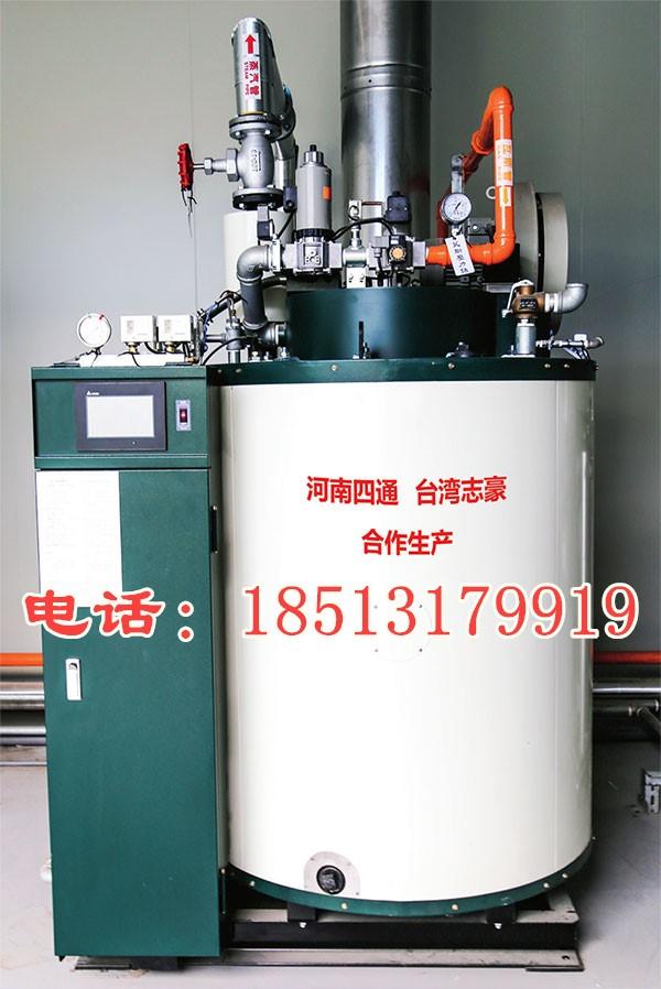 新疆地区2吨燃天燃气贯流蒸汽锅炉价格