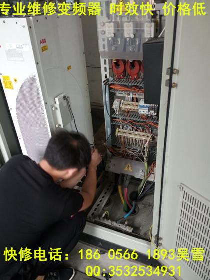 专业维修国内外品牌变频器速度快 收费低修复率高 免费技术支持