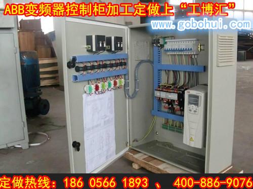 中国变频器供应尽在工博汇
