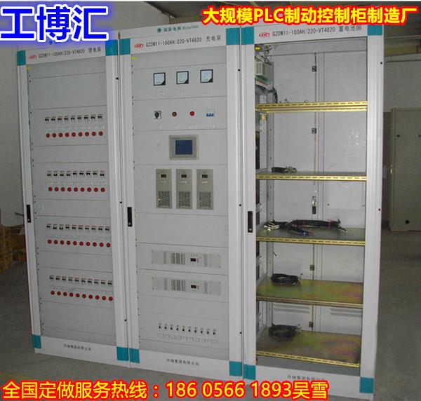 提供成套开关柜 低压开关柜 动力配电柜定做