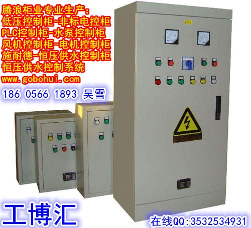 自主研发户外配电柜 双层门不锈钢防雨配电柜