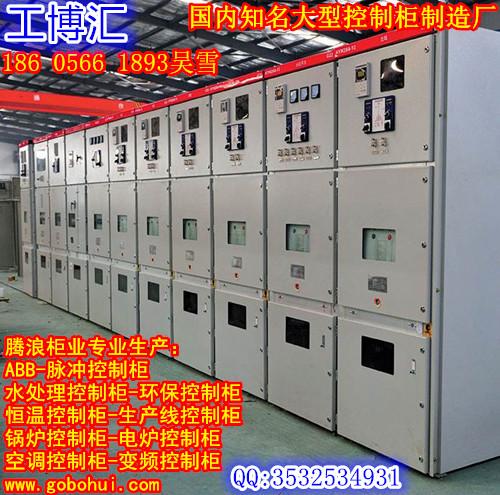 供自动化工控控制系统 电柜设计 调试 PLC触摸屏编程