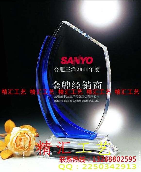 武汉企业优秀供应商水晶奖牌制作,武汉水晶授权牌制作