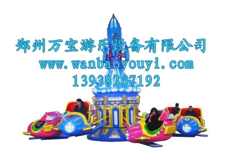自控旋转类景区游乐场设备自控飞船游乐设备 万宝游乐