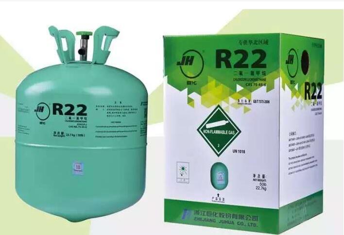 巨化制冷劑 R22  巨化氟利昂 R22
