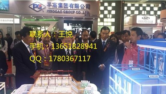 2018中国上海第18届电力展*线缆设备展览会