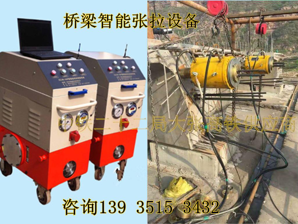 福建三明预应力机械预应力机具