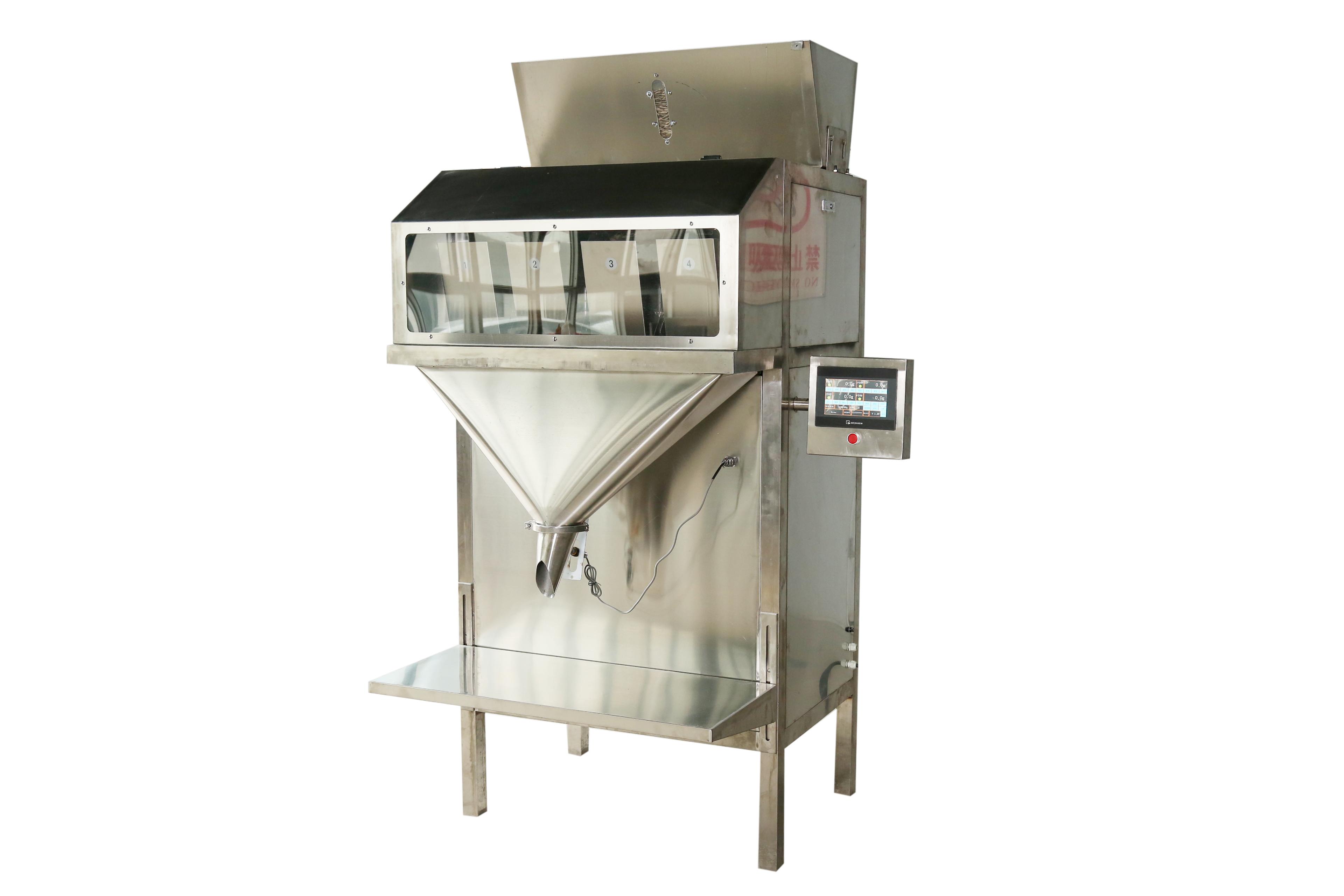 郑州中星欢迎您 洗衣粉包装机 食盐包装机