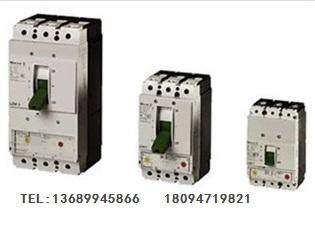 伊顿穆勒电气塑壳断路器NZMH4-AE630-E