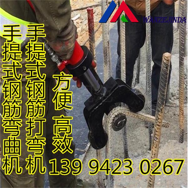孝感安陆小型液压顶弯机新闻报道///价格