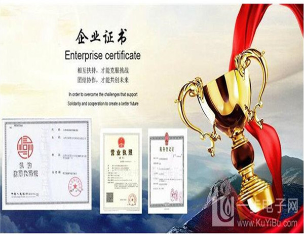 YWQJ-40手提式钢筋挤压连接器商丘虞城县