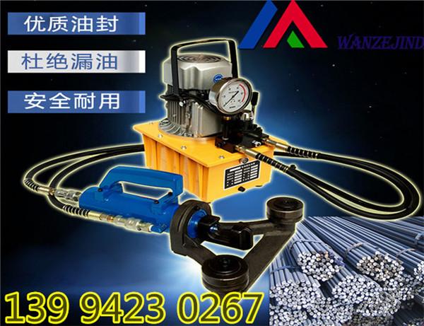 YWQJ-40手提式钢筋液压冷挤压机曲靖麒麟