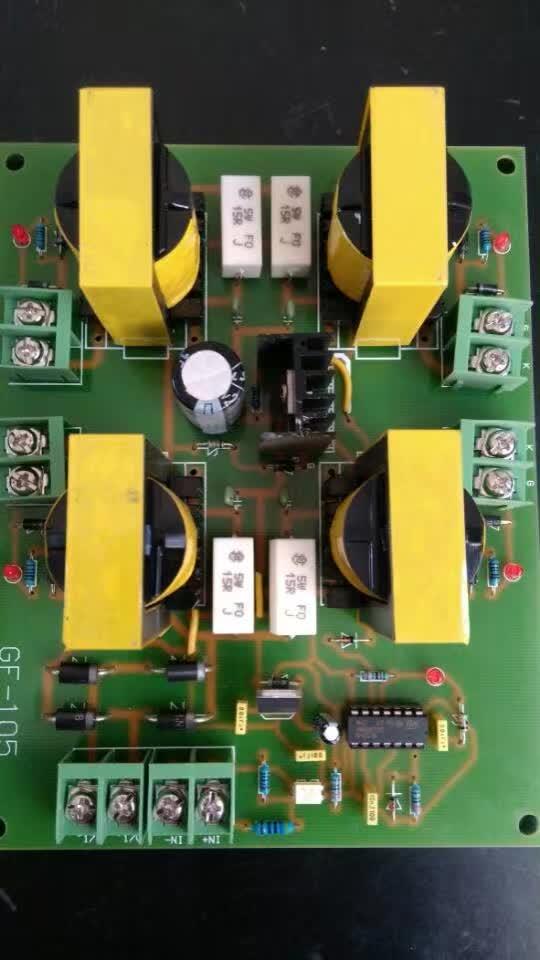 中频炉脉冲板