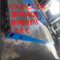 沈陽金鑫銳量具有限公司
