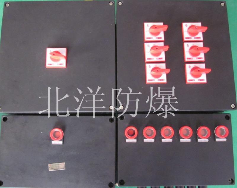 防爆防腐照明配电箱