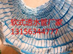 自贡聚丙烯网状纤维公司欢迎你自贡质量为本