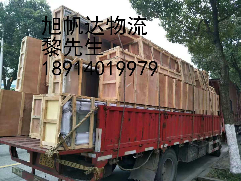 苏州到邯郸市磁县物流专线公司