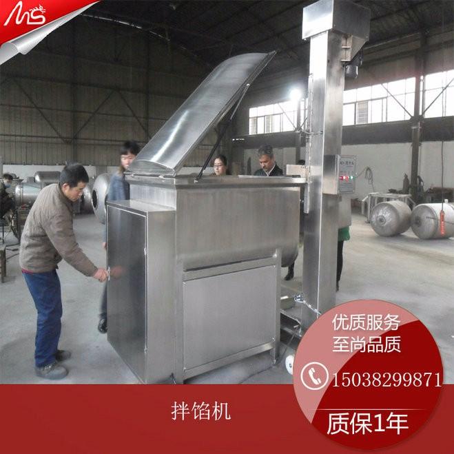 浙江省宁波市200L料斗车配套提升机定制》《新闻