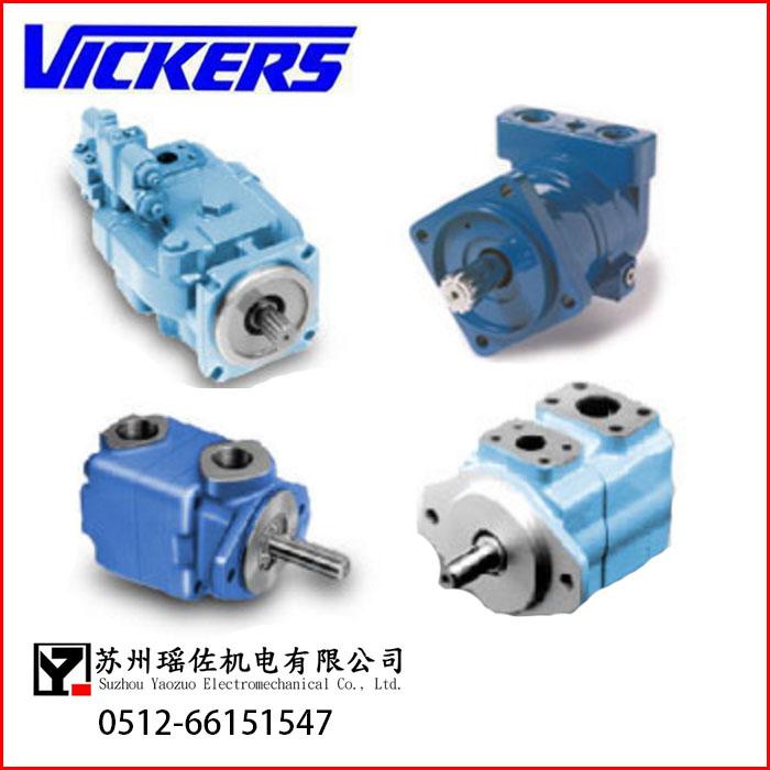 VICKER叶片泵 4520V-42A8-86CD-22R 美国威格士