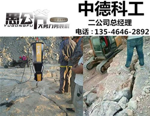 破碎锤不动石头有什么设备劈裂机