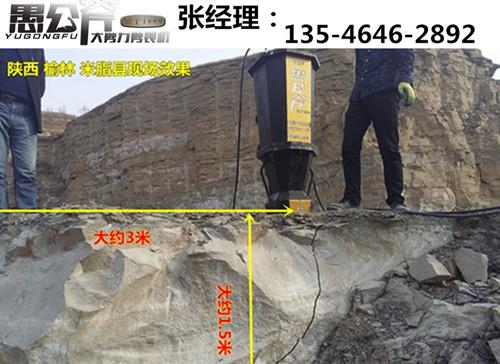 成都修路碰到坚硬石头怎办劈裂机机器型号视图