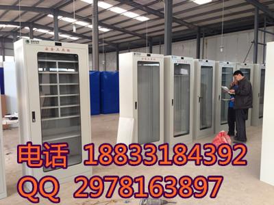 电力安全工器具柜生产厂家 智能除湿风干机工具柜