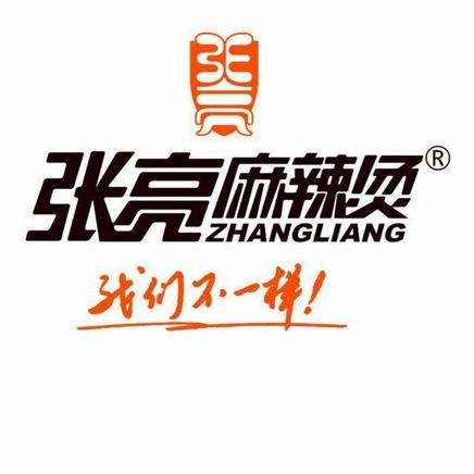 广州加盟张亮麻辣烫,众多支持有助你成功创业