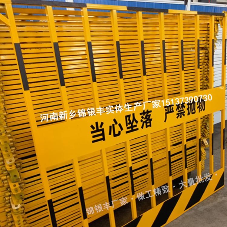 基坑护栏网 工地基坑防护网价格 河南新乡工地临边护栏网生产厂家